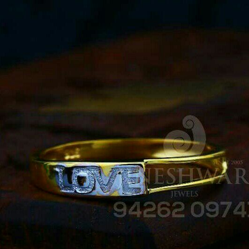 916 Valentine's Special Plain Gold Ladies Ring LRG -0763