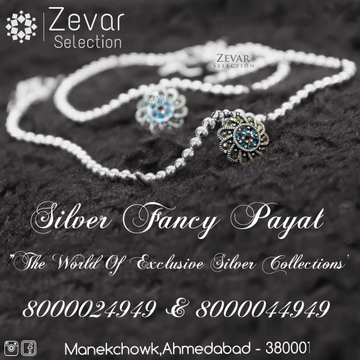 Silver Marca Pcs Fancy Payal