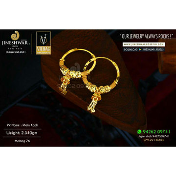 18kt Beuty Shiner Plain Gold Ladies Kadi