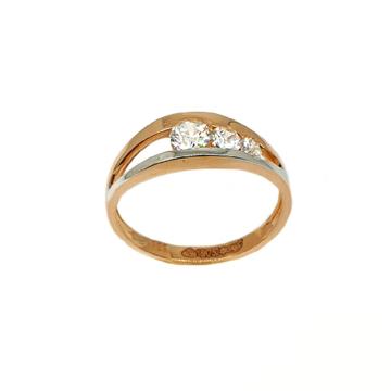 18K Rose Gold Solitaire Diamond Ring MGA - LRG1065