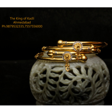 916 Gold Fancy Ball Pipe Copper Kadli Bangle