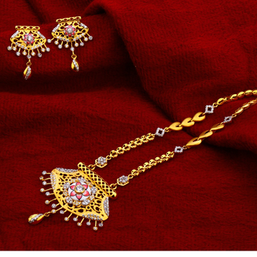916 Gold  Ladies    Chain Necklace CN153