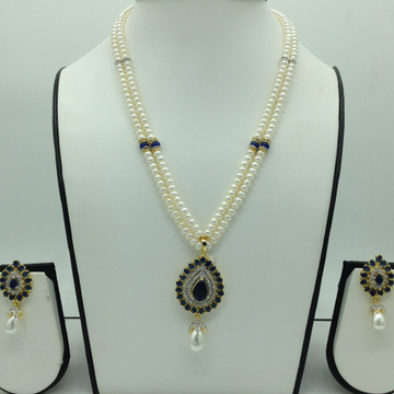 White And Blue CZ Pendent Set With 2 Line Flat Pea...