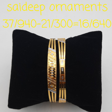 22 kt copper kada bangle design