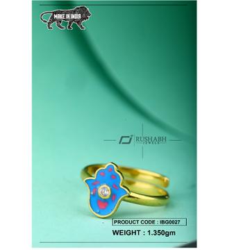 18 carat gold Kids ring ibg0027 by