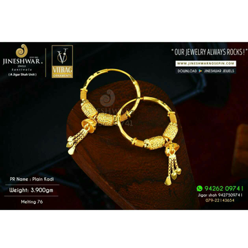 18kt Latkan Chain Fancy Plain Ladies Kadi