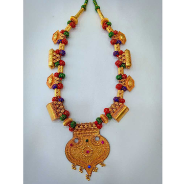 22KT Gold Traditional Kutchi ramrami
