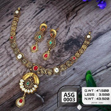916 gold antiqe set sgs-0005
