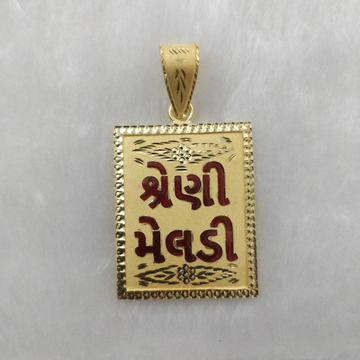 916 Gold Goddes Named Pendant