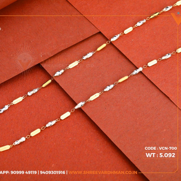 18kt chain by