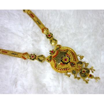 Gold 22k hm916 designer culcutti colorful necklace set