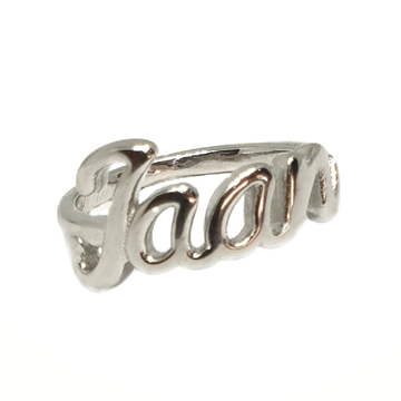 925 Sterling Silver Jaan Ring MGA - LRS3379