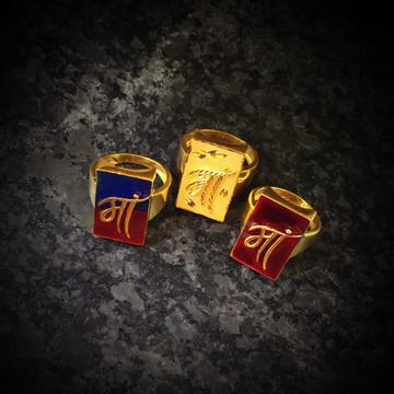 22k Hallmark Gold Maa Ring by Pratima Jewellers