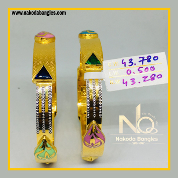 916 Gold Stone Fancy Bangles NB - 533