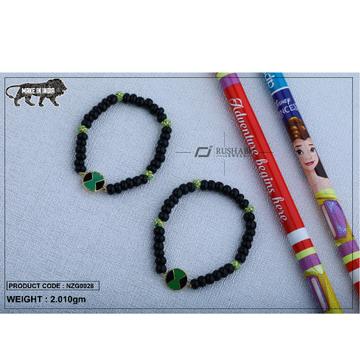 18 carat gold Kids nazariya elastic nzg0028 by