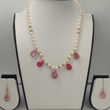 Freshwater White Oval Pearls Neckalce Set with 5 Pink CZ Pendents