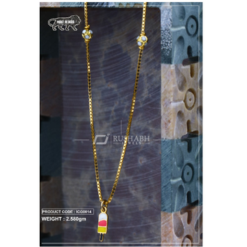 18 carat gold Kids chain pendent icg0014 by