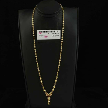 916 fancy vertical light weight chain by