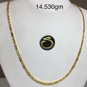 22KT Gold Handmade chain SC-KB8340