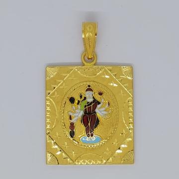 916 Gold Fancy Sadhi Maa Pendant