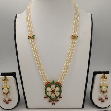 Red, green cz and white pearls rani haar set with 3 lines flat pearls mala jps0438
