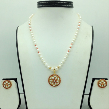 Pearl,Coral PendentSet With 1Line OvalPearls Ma...