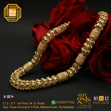 22KT Gold Plated Designer Chain JC-C004