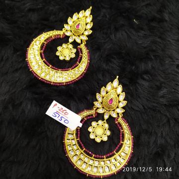 Earrings#199