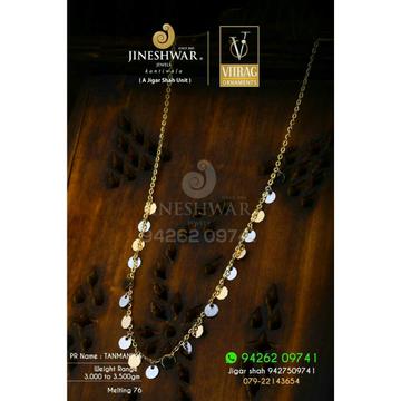 18kt Fancy Plain Gold Casting Tanmaniya DKG -0024