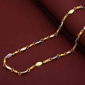 Mens Daily Wear Gold Italian Turkey 22K Chain-MTC90