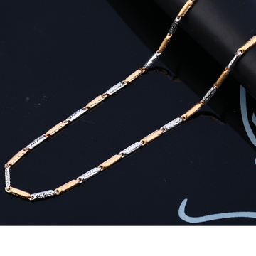 18KT Rose Gold Designer Men's Chain RMC101