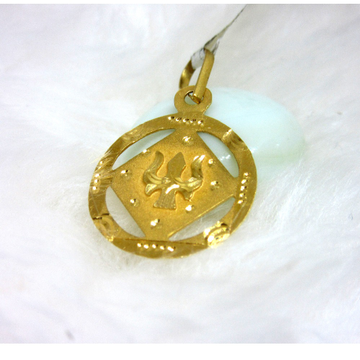 Fancy Round Shape Pendent