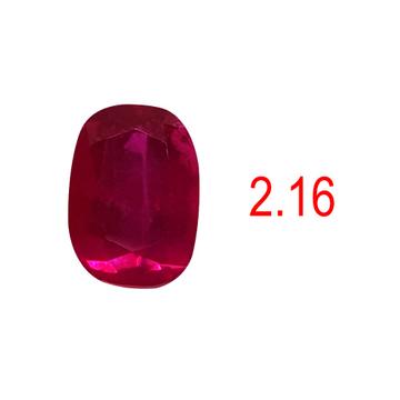 2.16ct oval shape pink ruby-manek