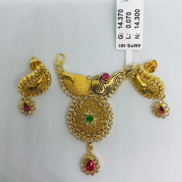 916 Antique Chakri Mangalsutra Pendant Set RBO AMPS101