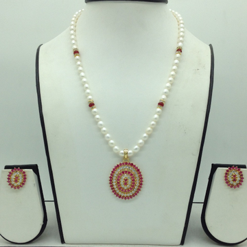 White,RedCZPendentSet With 1Line OvalPearls M...