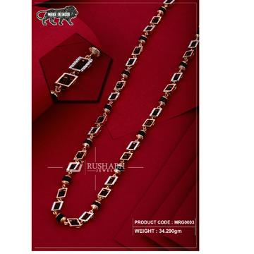 18 carat Rose gold rudraksh gents chain mrg0003