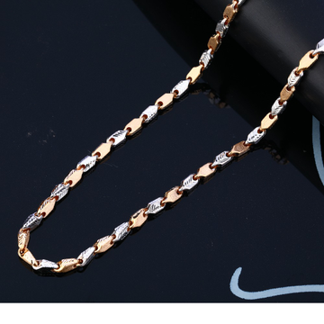 18KT Rose Gold Classic Men's Chain RMC100