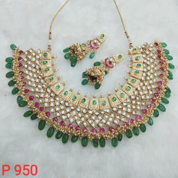 jadter necklace set