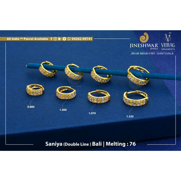 18ct Double Line Saniya Bali
