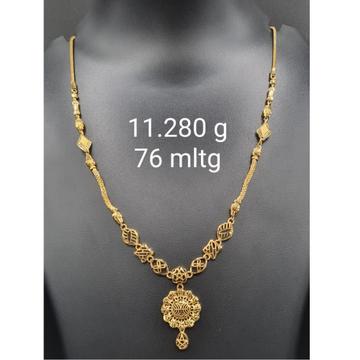 76 Melting Gold Designer Chain Set by