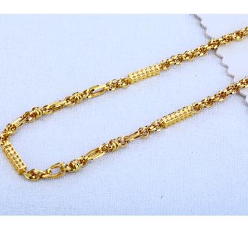 916 gold Hallmark Choco Chain MCH128