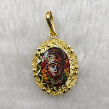 916 Gold Photo Mina Pendant