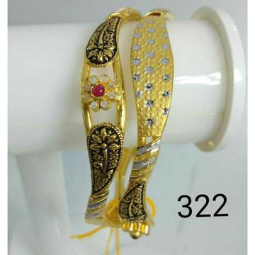 916 Gold Classic Copper Kadli