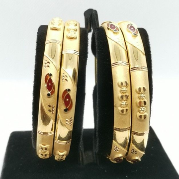 S Shape Meena Bangle