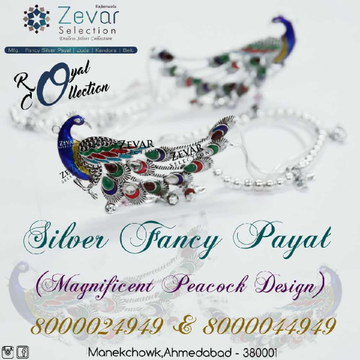 Silver Peacock Concept Payal