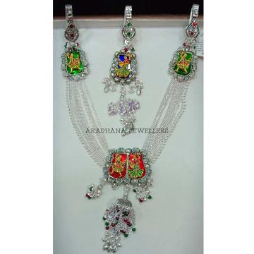 Silver Traditional Raja Rani Rajasthani Designer Kandora