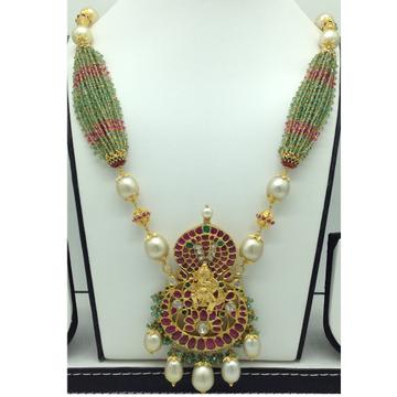 South Sea Pearls ,Emeralds With Kundan LocketNeck...