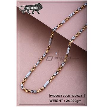 18 carat Italian gents gold chain choko design igg... by