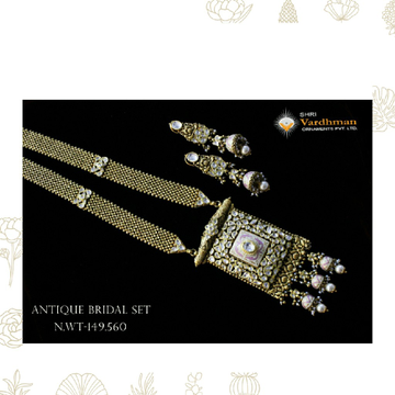 22ct(916) antique bridal set