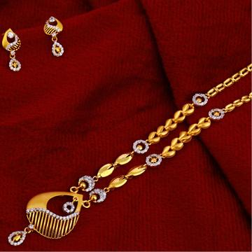 916 Gold Hallmark Exclusive  Chain Necklace CN96